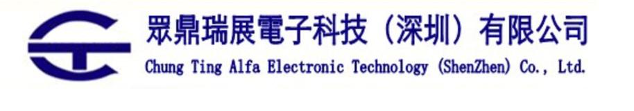 众鼎瑞展电子科技(深圳)有限公司