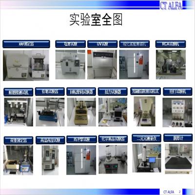 実験室の全図