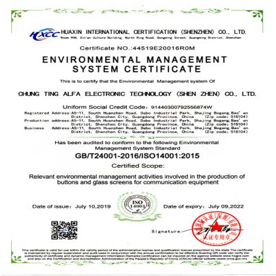 ISO14001-2015 Environmental Management System Certificate 20190710