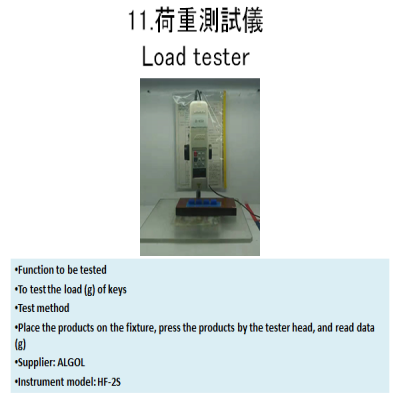 Institution-Class-2 Mechanical performance test instruments (tear resistance/tensile resistance/beat resistance) (5-11)